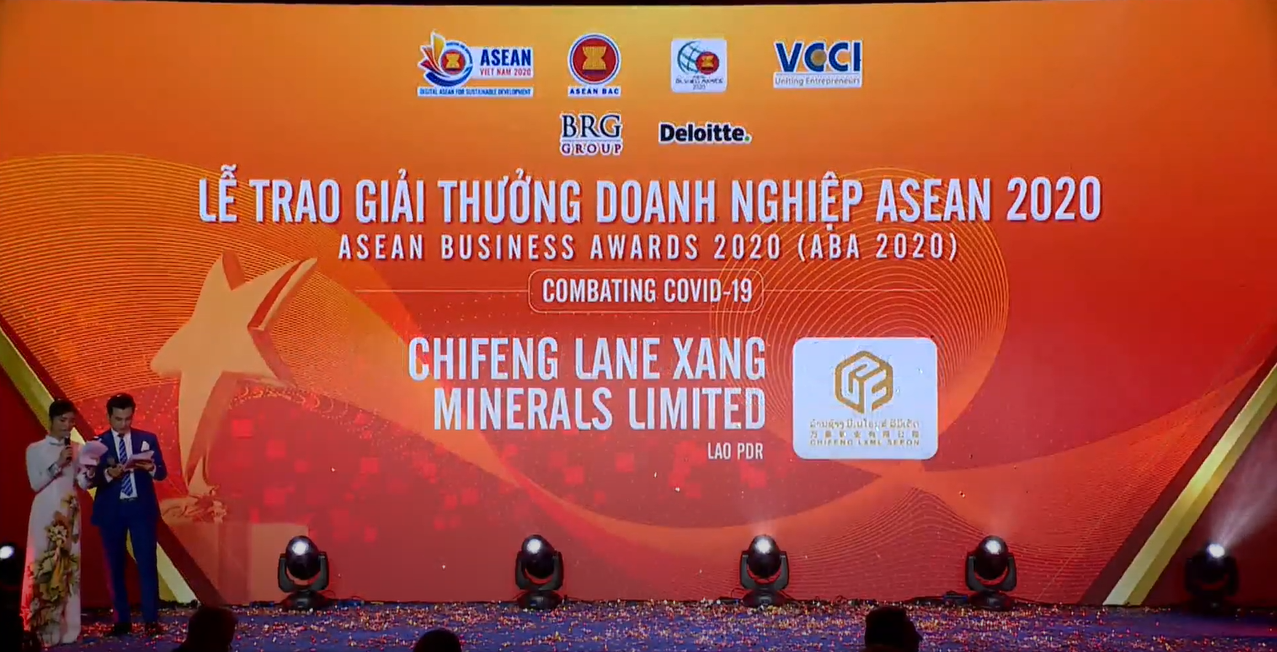 ASEAN Acknowledges Chifeng Lane Xang Mineral Limited for COVID-19 Prevention