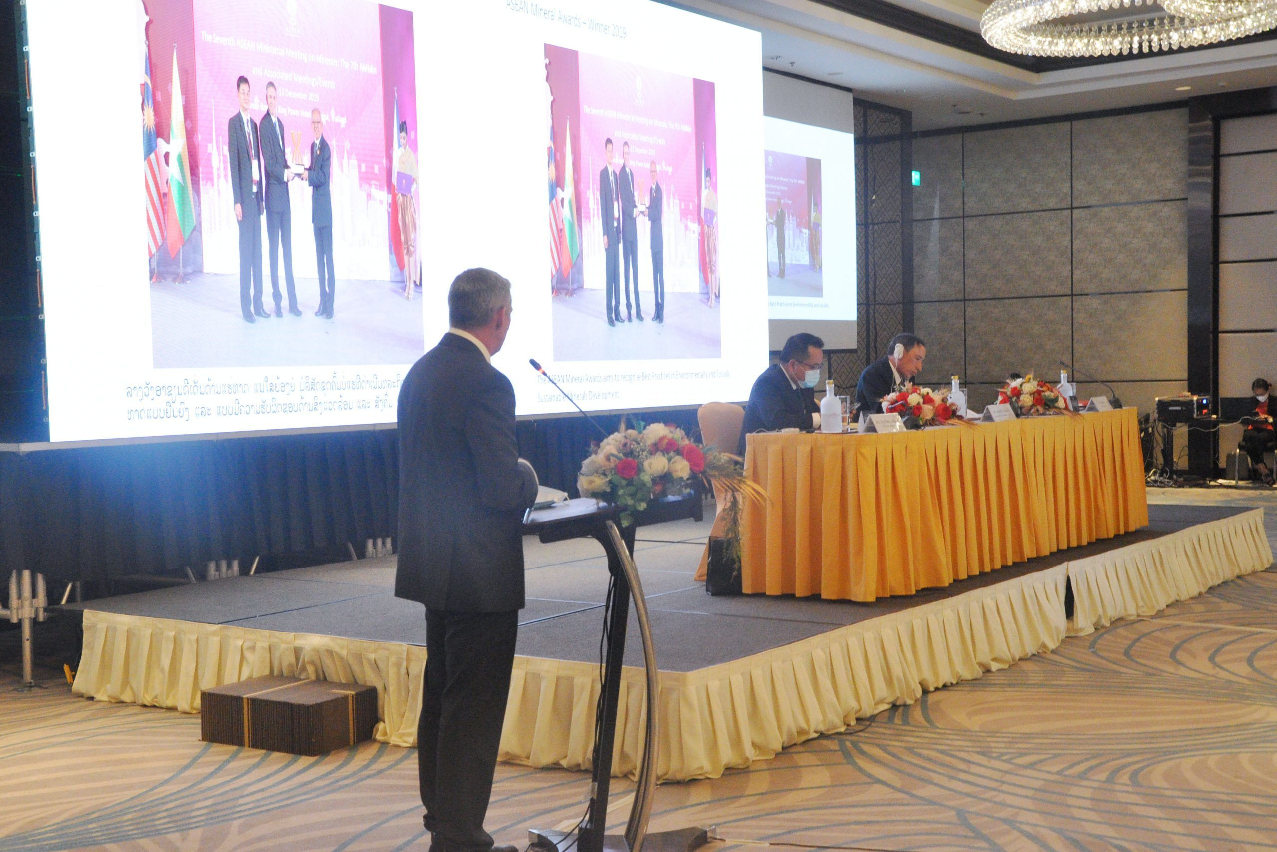 Chifeng LXML Updates Lao Government and Community Stakeholders on Sepon Mine Progress at 28th Biannual Meeting